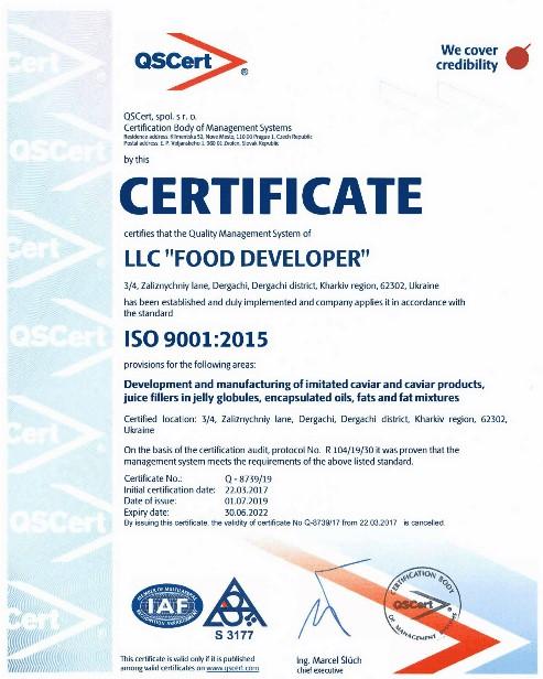 Международный сертификат икра 2