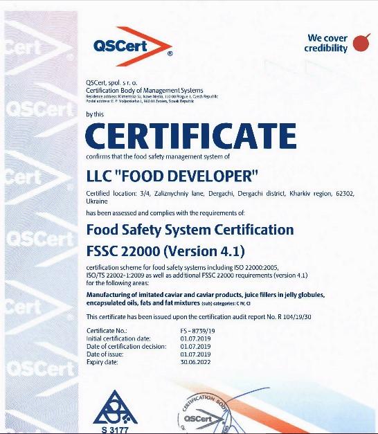 Международный сертификат икра 1